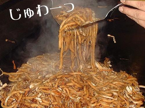 小倉発祥焼きうどん.png